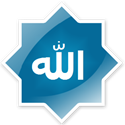 allah-is-always-with-me1