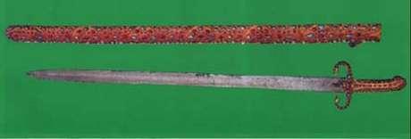 1. pedang al ma'thur