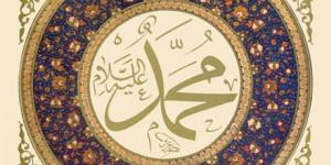 wasiat-terakhir-nabi-muhammad